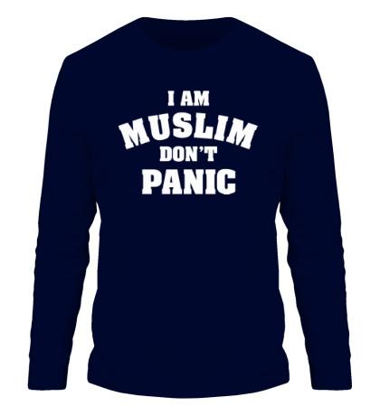 Мужской лонгслив I am muslim, dont panic