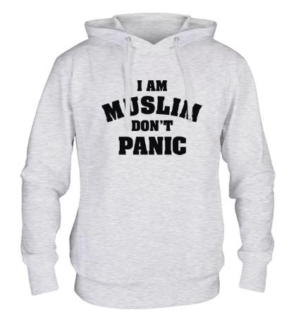 Толстовка с капюшоном I am muslim, dont panic