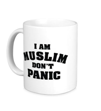 Керамическая кружка I am muslim, dont panic