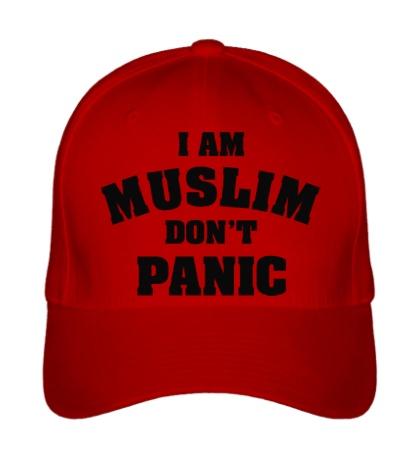 Бейсболка I am muslim, dont panic