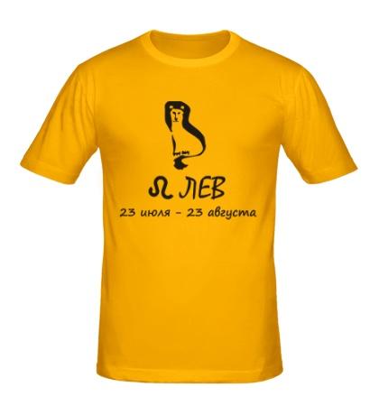 Мужская футболка Лев: даты рождения