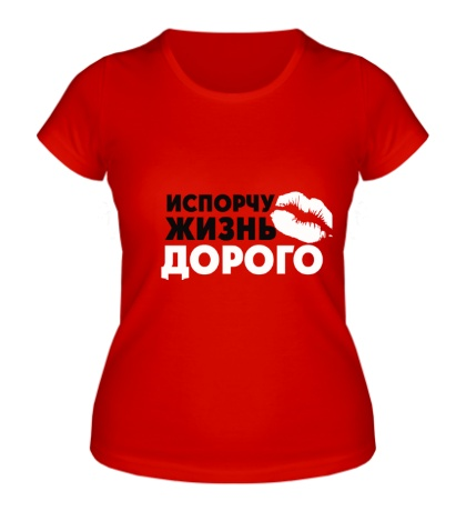 Женская футболка Испорчу жизнь