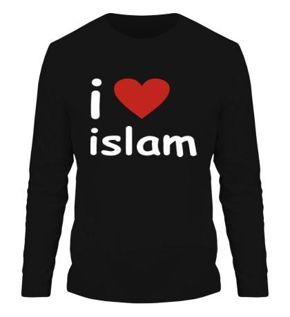 Мужской лонгслив I love islam