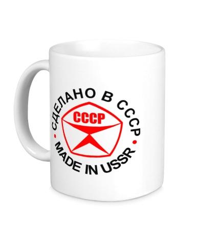 Керамическая кружка Сделано в СССР
