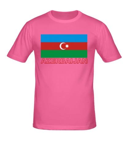 Мужская футболка Флаг Азейбарджана