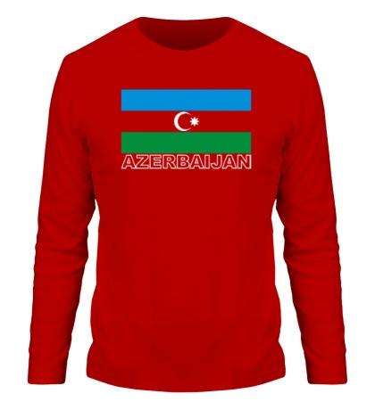 Мужской лонгслив Флаг Азейбарджана