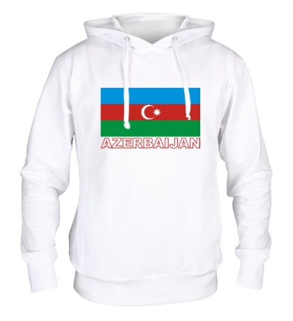 Толстовка с капюшоном Флаг Азейбарджана