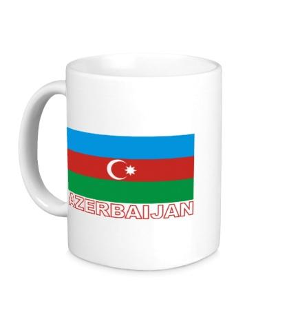 Керамическая кружка Флаг Азейбарджана