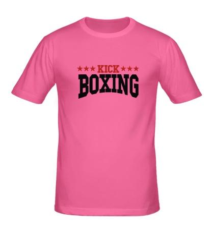 Мужская футболка Kickboxing Star