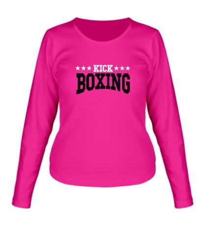 Женский лонгслив Kickboxing Star