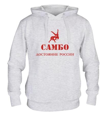 Толстовка с капюшоном Самбо, достояние России