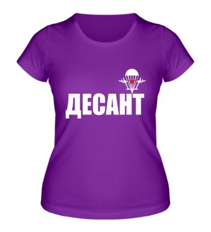 Женская футболка Десант
