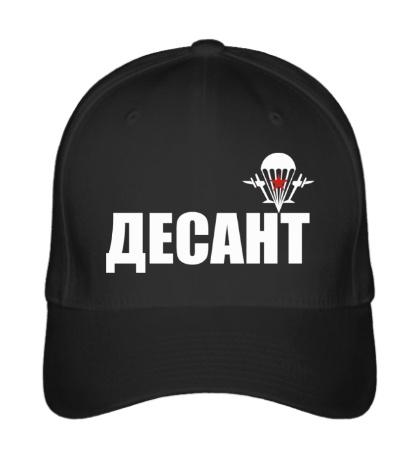 Бейсболка Десант