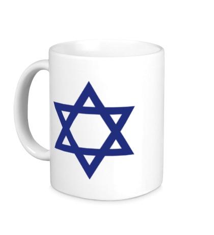 Керамическая кружка Символ Давида
