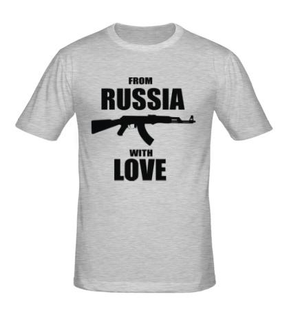 Мужская футболка Из России с Любовью!