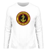 Мужской лонгслив Морская пехота России