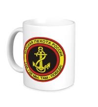 Керамическая кружка Морская пехота России