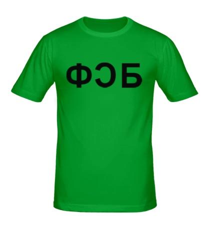 Мужская футболка ФСБ из Хитмана