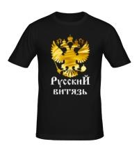 Мужская футболка Имперский Витязь