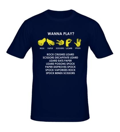 Мужская футболка Wanna Play?