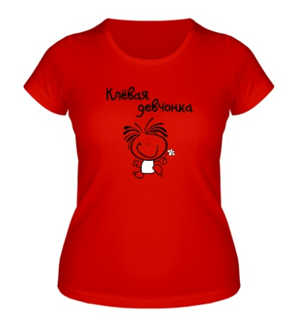 Женская футболка Клёвая девчонка