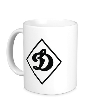 Керамическая кружка Dinamo