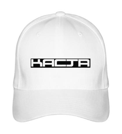 Бейсболка Kasta Sign