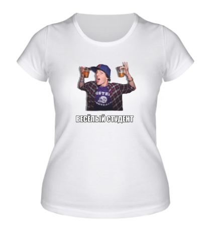 Женская футболка Весёлый студент