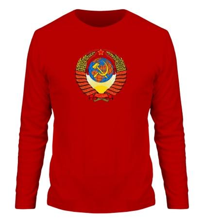 Мужской лонгслив Герб СССР