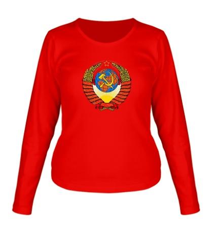 Женский лонгслив Герб СССР