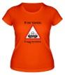 Женская футболка «Не такая, жду трамвая» - Фото 1