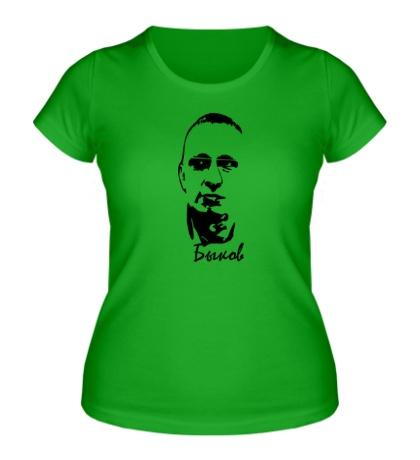 Женская футболка Доктор Быков