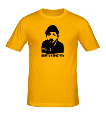 Мужская футболка Охранник Бородач