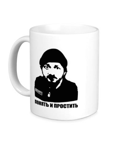 Керамическая кружка Охранник Бородач