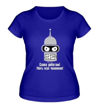 Женская футболка Бендер: слава роботам