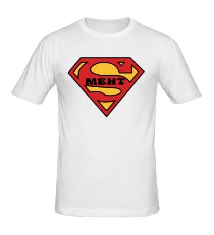 Мужская футболка Super Мент