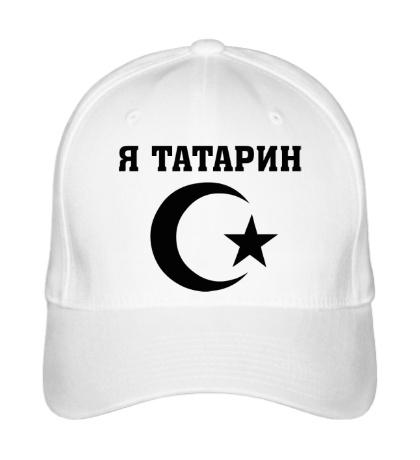 Бейсболка Я Татарин