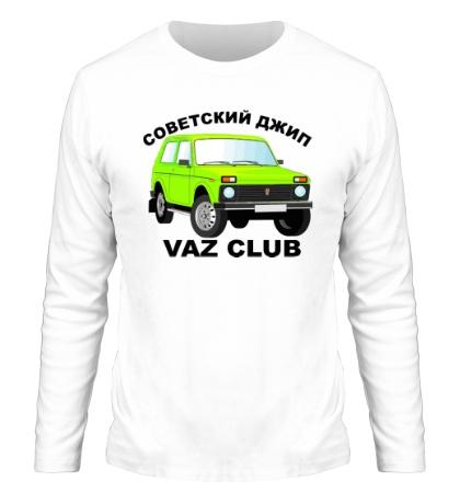 Мужской лонгслив ВАЗ, советский джип