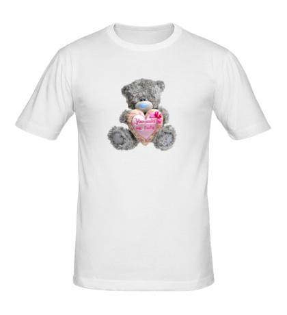 Мужская футболка Мишка Тедди