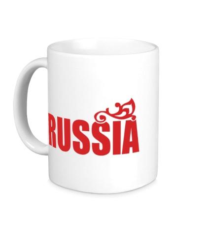 Керамическая кружка Russia