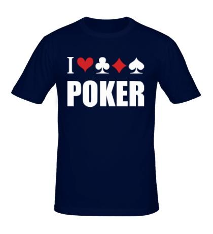 Мужская футболка I love poker