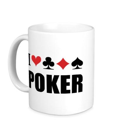 Керамическая кружка I love poker