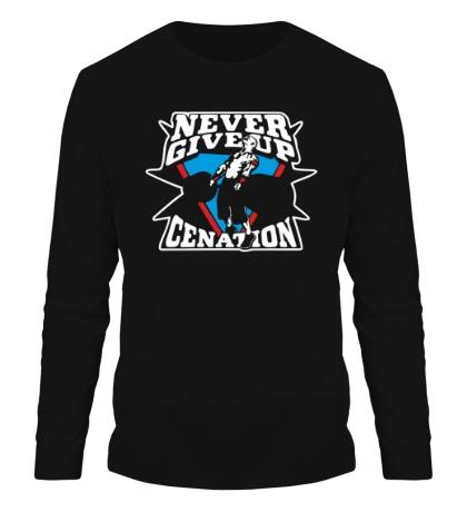 Мужской лонгслив Cenation: Never give up