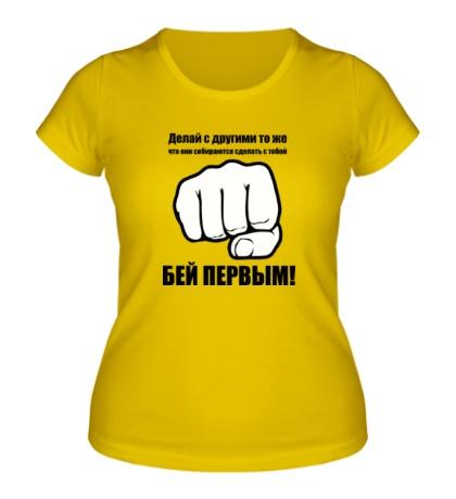 Женская футболка Бей первым