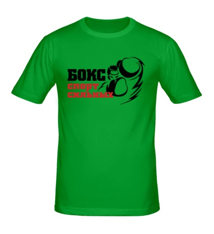 Мужская футболка Бокс, спорт сильных