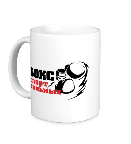 Керамическая кружка Бокс, спорт сильных