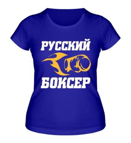 Женская футболка Русский боксёр