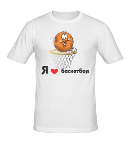 Мужская футболка Я люблю баскетбол