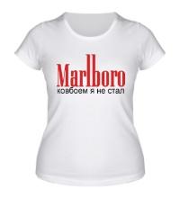 Женская футболка Marlboro, ковбоем я не стал
