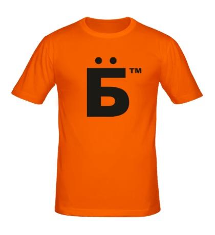 Мужская футболка ЁБтм